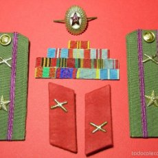 Militaria: URSS - CCCP - LOTE DISTINTIVOS UNIFORME - MAYOR - ARTILLERIA - GUERRA FRIA - ORIGINAL. Lote 61183615