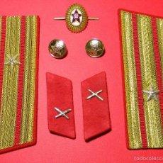 Militaria: URSS - CCCP - LOTE DISTINTIVOS UNIFORME - MAYOR - UNIDAD ARTILLERIA - GUERRA FRIA - ORIGINAL. Lote 61184503