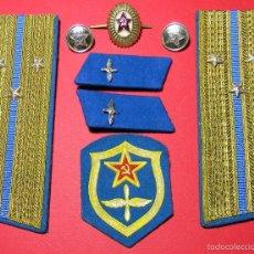 Militaria: URSS - CCCP - LOTE DISTINTIVOS UNIFORME - TENIENTE MAYOR - FUERZAS AEREAS - GUERRA FRIA - ORIGINAL. Lote 61184927