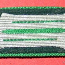 Militaria: III REICH - DISTINTIVO DE CUELLO - WERCHMACHT - REPRO. Lote 61185379