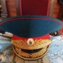 Militaria: ANTIGUA GORRA DE GENERAL RUSO. Lote 165932561