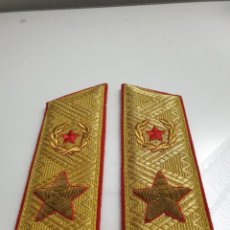 Militaria: HOMBRERAS DE MARSHAL SOVIETICO. RARA. Lote 192052091