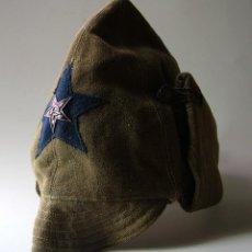 Militaria: BUDIÓNOVKA CABALLERÍA SOVIÉTICA MOD. 1922. Lote 195134320