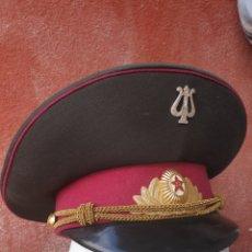 Militaria: GORRA V DE MILITAR MUSICO SOVIETICO.. Lote 197182685