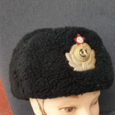 Militaria: GORRA DE OFICIAL MARINE SOVIETICO.. Lote 210306658