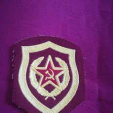 Militaria: PARCHE MILITAR URSS. Lote 210781734