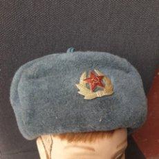 Militaria: GORRA INVIERNO DE SOLDADO SOVIETICO.. Lote 217229867