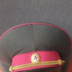 Militaria: GORRA OFICIAL SOVIETICO.. Lote 217230047