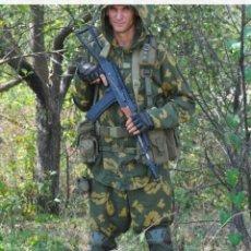 Militaria: TRAJE DE CAMUFLAJE. EJÉRCITO DE LA URSS.. Lote 226380890