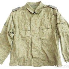 Militaria: GUERRA DE CAMUFLAJE DE LA ALEMANIA DEL ESTE, (NVA). Lote 270220168