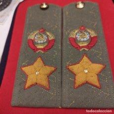 Militaria: HOMBRERAS DE GENERAL SOVIÉTICO. Lote 287404553