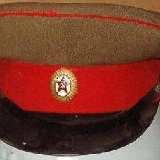 Militaria: GORRA DE PLATO RUSA, OFICIAL. Lote 7903375