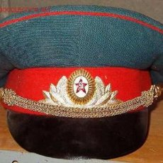 Militaria: GORRA DE PLATO RUSA, OFICIAL. Lote 14630633
