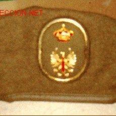 Militaria: BOINA EJÉRCITO DE TIERRA, TALLA 57. Lote 7776199