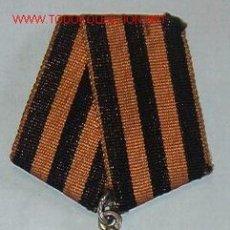 Militaria: ORDEN DE LA GLORIA, 3ª CLASE. Lote 7801134