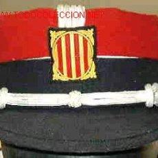 Militaria: TERESIANA MOZOS ESCUADRA, ASPIRANTE. Lote 16141660