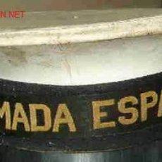 Militaria: LEPANTO CON CINTA ARMADA ESPAÑOLA. Lote 13638429