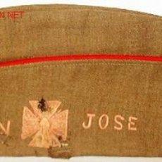 Militaria: GORRILLO CONMEMORATIVO DE LA 2ª GUERRA MUNDIAL.. Lote 13638360