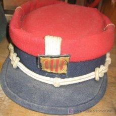 Militaria: TERESIANA DE ASPIRANTE A MOZO DE ESCUADRA. Lote 3211501