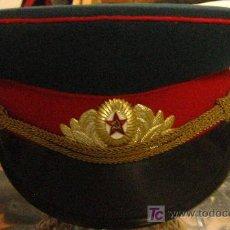 Militaria: GORRA DE PLATO DE OFICIAL, RUSIA, TALLA 59. Lote 19905204