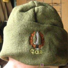 Militaria: GORRO COES. Lote 152438565