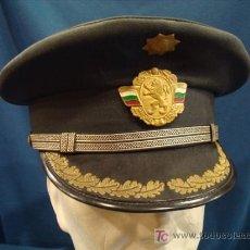 Militaria: BULGARIA. GORRA DE PLATO DE OFICIAL DE BOMBEROS. Lote 11834532