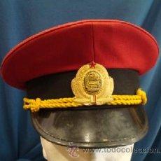 Militaria: BULGARIA. GORRA DE PLATO. FERROCARRILES. EPOCA COMUNISTA.. Lote 12565276
