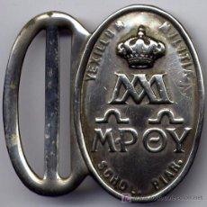 Militaria: HEBILLA DE CINTURON MILITAR - EPOCA ALFONSO XIII. Lote 26044645