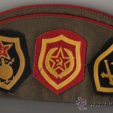 Militaria: RARO GORRO RUSO. Lote 25672136