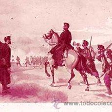 Militaria: DIAPOSITIVA DEL EJERCITO Y ARMADA DE ESPAÑA AÑO 1884 Nº5. Lote 14005074