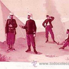 Militaria: DIAPOSITIVA DEL EJERCITO Y ARMADA DE ESPAÑA AÑO 1884 Nº7. Lote 14005097