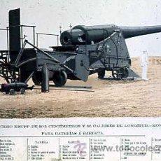 Militaria: DIAPOSITIVA DE MATERIAL DE ARTILLERIA Nº 25. Lote 14005787