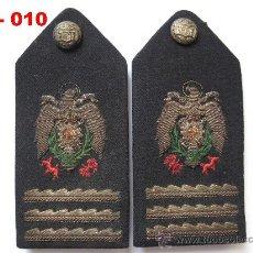 Militaria: PAREJA DE HOMBRERAS DE FUNCIONARIO DE ALTO RANGO DE ADUANAS. ENVÍO GRATUITO (CERTIFICADO).. Lote 25109080