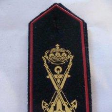 Militaria: PALA - HOMBRERA DEL EJÉRCITO DE LA MARINA. ARMADA ESPAÑOLA. 1 UNIDAD. . Lote 20128312