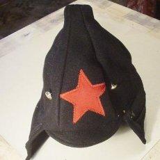 Militaria: GORRO SOVIETICO BUDIONOVKA. Lote 62278794