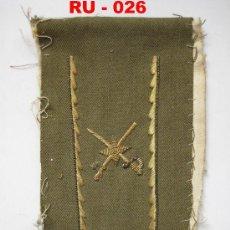 Militaria: HOMBRERA BORDADA ( UNA SOLA ) DE GENERAL, SIN ACABAR.. Lote 25109740