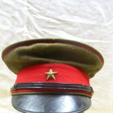 Militaria: JAPÓN. II GUERRA MUNDIAL. GORRA DE OFICIAL. ORIGINAL. . Lote 29125849