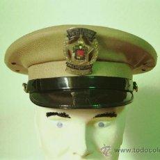 Militaria: MEXICO - GORRA POLICIA DE LA CIUDAD DE MICHOACAN. Lote 30368039