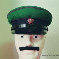 Militaria: CHECOESLOVAQUIA - POLICIA FRONTERAS. Lote 30369302