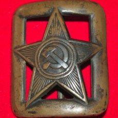Militaria: HEBILLA METALICA DE OFICIAL SOVIETICO, UNION SOVIETICA, URSS, 2ª GUERRA MUNDIAL 1941/1945.. Lote 32999527
