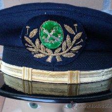 Militaria: GORRA PLATO MILITAR NO USADA. Lote 33527117
