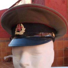 Militaria: GORRA RUSA. Lote 247137795