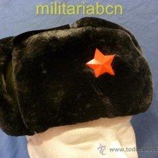 Militaria: REPÚBLICA POPULAR DE CHINA. GORRA DE INVIERNO DEL EJÉRCITO CHINO.. Lote 36335437