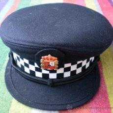 Militaria: GORRA PLATO POLICÍA NO USADA. Lote 37750740