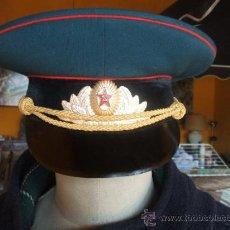 Militaria: GORRA MILITAR ORIGINAL RUSA.. Lote 38185633