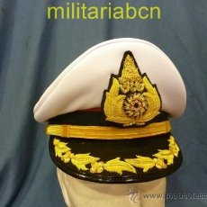 Militaria: TAILANDIA. GORRA DE PLATO DE GENERAL. MODELO DE PARADA.. Lote 38886378