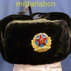 Militaria: CHINA. REPÚBLICA POPULAR DE CHINA. GORRA DE INVIERNO DEL EJÉRCITO.. Lote 38886536