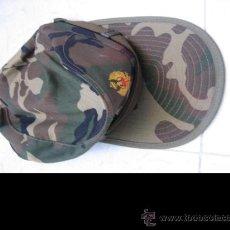 Militaria: GORRA EJÉRCITO DE TIERRA ESPAÑOL. TALLA M. Lote 38940907