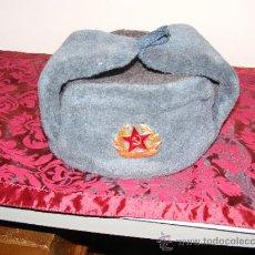 Militaria: GORRA SOVIETICA. Lote 39180224
