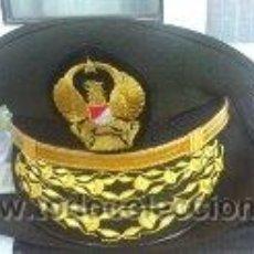 Militaria: GORRA DE OFICIAL DE INDONESIA, GRAN CALIDAD. Lote 39544416